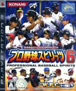 【中古】 プロ野球スピリッツ6 /PS3 【中古】afb