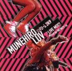 【中古】 シンドローム 2K9 LUV LIVE MIX!! /MUNEHIRO,INFINITY16 【中古】afb