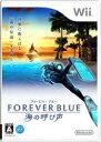 【中古】 FOREVER BLUE(フォーエバーブルー) 海の呼び声 ...