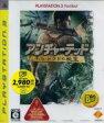 【中古】 アンチャーテッド −エル・ドラドの秘宝− PLAYSTATION3 the Best /PS3 【中古】afb