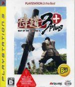 【中古】 侍道3 Plus PLAYSTATION3 the Best /PS3 【中古】afb