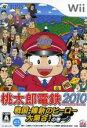 【中古】 桃太郎電鉄2010 戦国・維新のヒーロー大集合!の