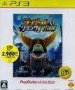 【中古】 ラチェット&クランク FUTURE PLAYSTATION3 the Best /PS3 【中古】afb