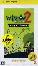 プレイステーション・ポータブル, ソフト  2 PSP the Best PSP afb