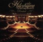 【中古】 リサイタル(初回限定盤)(DVD付) /Hilcrhyme 【中古】afb