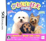 【中古】 かわいい仔犬DS3 /ニンテンドーDS 【中古】afb