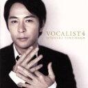 【中古】 VOCALIST4(初回限定盤B) /徳永英明(徳永英明) 【中古】afb