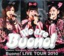 【中古】 We are Buono!Buono!LIVE TOUR 2010 /BUONO! 【中古】afb
