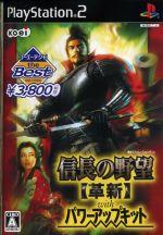【中古】 信長の野望 革新 With パワーアップキット Koei Tecmo the Best /PS2 【中古】afb