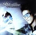 【中古】 トラヴェルマシン(初回限定盤)(DVD付) /Hilcrhyme 【中古】afb