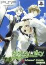 【中古】 Starry☆Sky 〜in Summer〜 Portable(限定版) /PSP 【中古】afb