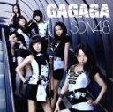 【中古】 GAGAGA(TYPE B)(DVD付) /SDN...