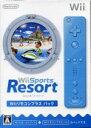【中古】 Wii Sports Resort <Wii リモコンプラスパック> /Wii 【中古】afb