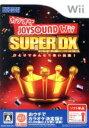 【中古】 カラオケJOYSOUND Wii SUPER DX ひとりで...