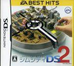 【中古】 シムシティDS2 〜古代から未来へ続くまち〜 EA BEST HITS /ニンテンドーDS 【中古】afb