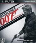 【中古】 007/ブラッドストーン /PS3 【中古】afb