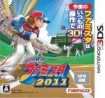 【中古】 プロ野球 ファミスタ2011 /ニンテンドー3DS 【中古】afb