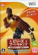 【中古】 ビリーズブートキャンプWiiでエンジョイダイエット! /Wii 【中古】afb