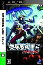 【中古】 地球防衛軍2 PORTABLE /PSP 【中古】afb