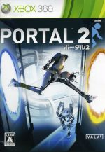 【中古】 ポータル 2 /Xbox360 【中古】afb