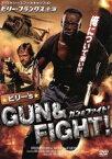 【中古】 ビリー's GUN&FIGHT! /ビリー・ブランクス(出演),スティーヴ・コーヘン(監督),ロディ・パイパー(出演) 【中古】afb