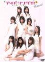 【中古】 アイドリング!!! Season4 DVD−BOX /アイドリング!!! 【中古】afb