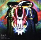 【中古】 星の在処。−ホシノアリカ−(初回限定盤C)(DVD付) /LM.C 【中古】afb