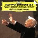 【中古】 ベートーヴェン:交響曲第9番「合唱」(SHM−CD) /ヘルベルト・フ