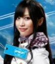 【中古】 ViVi夏(初回限定盤C根岸愛) /PASSPO☆(ぱすぽ☆) 【中古】afb