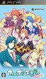 【中古】 うたの☆プリンスさまっ♪Repeat /PSP 【中古】afb