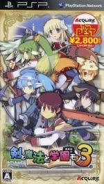 【中古】 剣と魔法と学園モノ。3 ACQUIRE the Best /PSP 【中古】afb