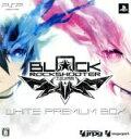 【中古】 ブラック★ロックシューター THE GAME <ホワイトプレミアムBOX> /PSP 【中古】afb