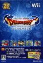 【中古】 ドラゴンクエスト25周年記念 ファミコン&スーパー...