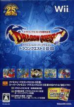 【中古】afbドラゴンクエスト25周年記念ファミコン&スーパーファミコンドラゴンクエストI・II・III(復刻版攻略本「ファミコン神拳」付)(復刻版攻略本「ファミコン神拳」付)/
