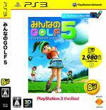【中古】 みんなのGOLF5 PlayStation3 the Best(価格改定版) /PS3 【中古】afb