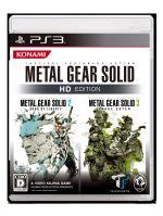 プレイステーション3, ソフト  METAL GEAR SOLID HD PS3 afb