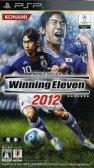 【中古】 ワールドサッカー ウイニングイレブン2012 /PSP 【中古】afb