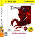 【中古】 Dragon Age: Origins PlayS...