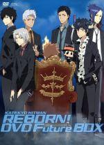 アニメ, TVアニメ  REBORN DVD FUTURE BOX ,,,, afb
