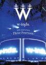 【中古】 w−inds.10th Anniversary −Three Fourteen− at 日本武道館 /w−inds. 【中古】afb