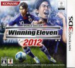 【中古】 ワールドサッカー ウイニングイレブン2012 /ニンテンドー3DS 【中古】afb