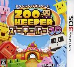 Nintendo 3DS・2DS, ソフト  3D 3DS afb