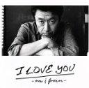 【中古】 I LOVE YOU−now&forever− /桑田佳祐 【中古】afb