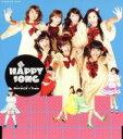 【中古】 超 HAPPY SONG(初回生産限定盤C) /Berryz工房×℃−ute 【中古】afb