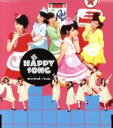 【中古】 超 HAPPY SONG(初回生産限定盤D) /Berryz工房×℃−ute 【中古】afb