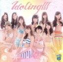 【中古】 One up!!!/苺牛乳(初回限定盤B)(Blu−ray Disc付) /アイドリング!!! 【中古】afb