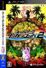 プレイステーション・ポータブル, ソフト  2 PSP afb