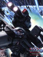 【中古】 超時空要塞マクロス〜愛・おぼえていますか〜Hybrid Pack<「30周年アニバーサリーボ...