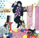 【中古】 Make My day!(初回生産限定盤)(DVD付) /ピコ 【中古】afb