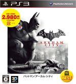 プレイステーション3, ソフト  WARNER THE BEST PS3 afb